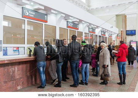 Volgograd, Russia -November 04.2016. The queue at the ticket office at the railway station