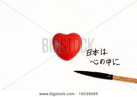 flag of Japan with heart