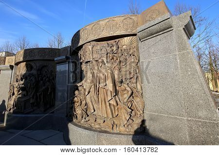 Moscow, Russia - November 21, 2016: Monument To Holy Prince Vladimir(fragment) The Great On Borovits