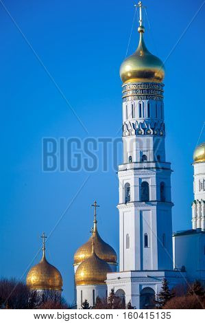 The Ivan The Great Bell Tower, Moscow, Russia