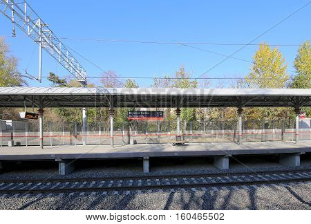 Moscow, Russia - October, 24 2016:  Moscow Central Circle - Little Ring, Mcc,or Mk Mzd,  Russia. Ver