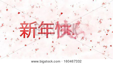 Happy New Year Text In Chinese Turns To Dust From Right On White Background