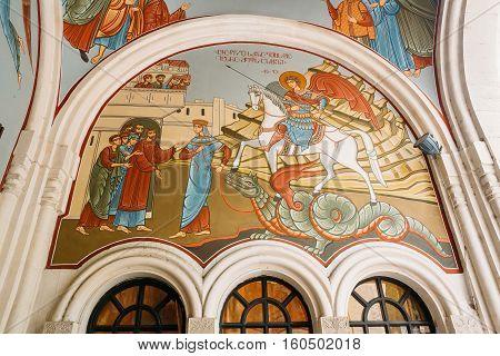 Tbilisi, Georgia - May 20, 2016: The Arched Fresco, Wall Murals On Biblical Story, The Interior Of Kashveti Church Of St. George, Georgian Orthodox Church.