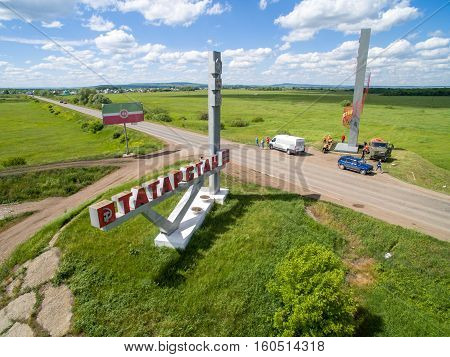 Border of Tatar and Bashkir state. Aerial view. Russia