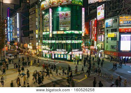 Tokyo Japan - November 18 2016 : Shijuku district.Shinjuku is a special ward located in Tokyo Metropolis Japan. It is a major commercial and administrative centre