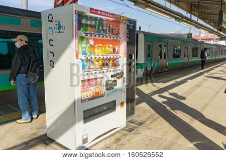 Tokyo Japan - November 18 2016 :Vending machines in Tokyo.Japan has the highest number of vending machine per capita in the world at about one to twenty three people.