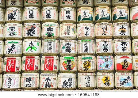 Collection Of Sake Barrels