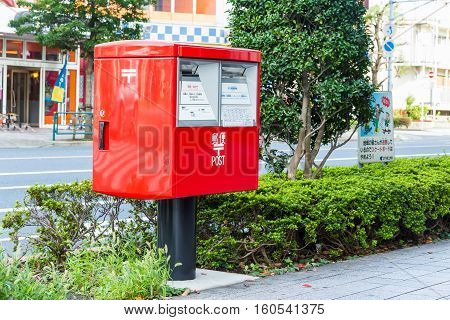 Red Postbox In Japan