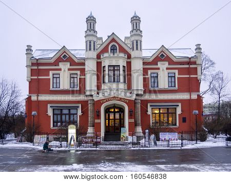 Saint-Peterburg, Russia - February 07, 2016: Building cottages merchant Saltykov on the Black River