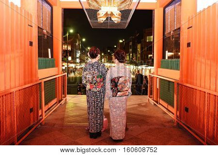 Kimono Girls At Yasaka Shrine Gate, Kyoto