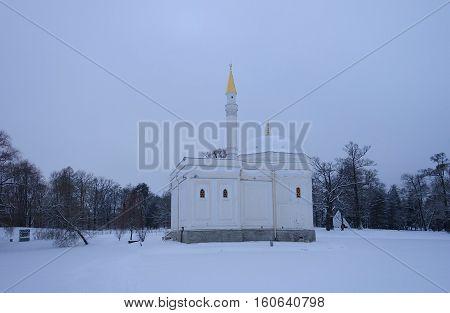 Evening in December a Turkish bath in Tsarskoe Selo