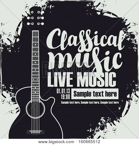 vector banner for the concert of classical live music with a guitar