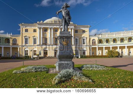 ST. PETERSBURG, RUSSIA - October 07: Monument to Paul I on the square at the Pavlovsk Palace in Pavlovsk, garden and park reserve in neighborhood of Saint Petersburg, Russia on October 07, 2016