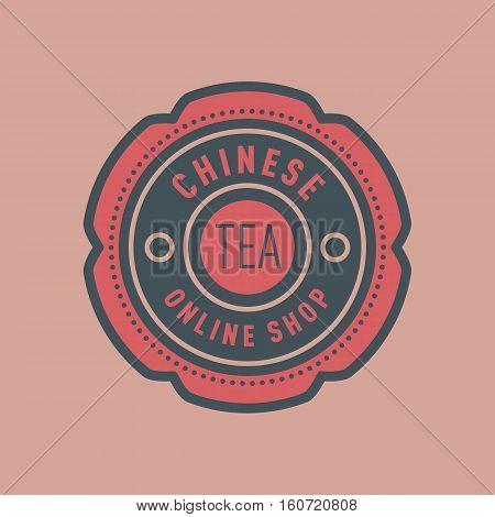 Badge for Chinese tea shop monogram logo icon. Vector tea shop sign monogram and Chinese shop symbol logo badge. Retro drink tea monogram business menu badge shop sticker icon. Vector illustration.