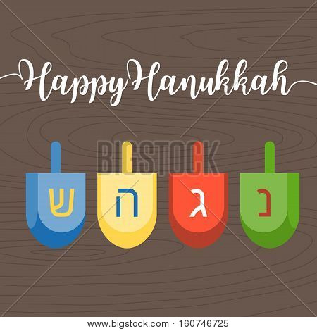 Happy hanukkah caligraphic hand writing with dreidel, flat design vector