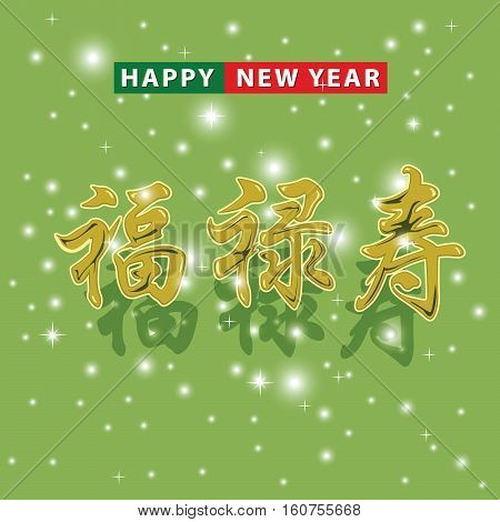 Chinese people like to compliment the Christmas season and the new year with a significantly positive. Chinese words have meanings that would ensure good health trade flourished. And family happiness
