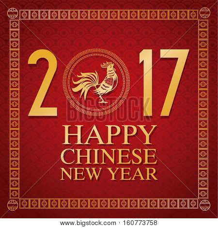 chinese new year 2017 creative card gold text vector illustion eps 10