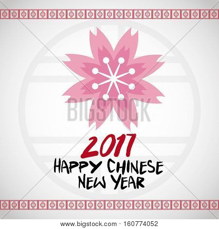 chinese new year 2017 pink flower vector illustion eps 10