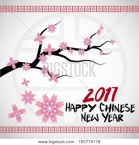 chinese new year 2017 card branches tree flower vector illustion eps 10
