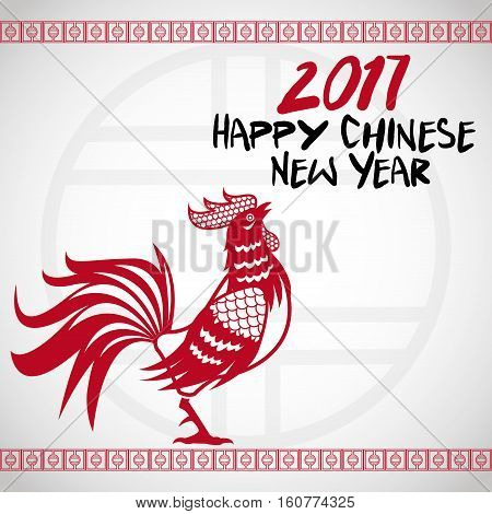 greeting card rooster  chinese new year 2017 vector illustion eps 10