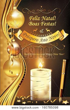 Corporate Portuguese greeting card with golden ornaments for winter season 2017. Merry Christmas and a Happy New Year! Happy Holiday! (Portuguese wishes). Print colors used. Size of a custom postcard.
