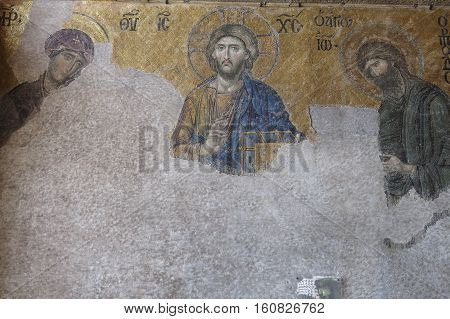 Mosaic With The Representation Of Christ Pantocrator. Hagia Sophia At Istanbul, Turkey