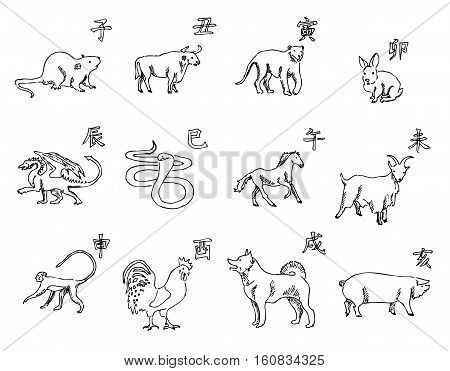 12 animals of the Chinese zodiac calendar. The symbols of the New Year, Eastern calendar. Sketch pencil. Drawing by hand. Vector image