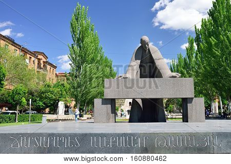 YEREVAN ARMENIA - MAY 2016: the main and the largest sculpture in the center of Yerevan on the area of Cascade. Tourist center of Armenia.