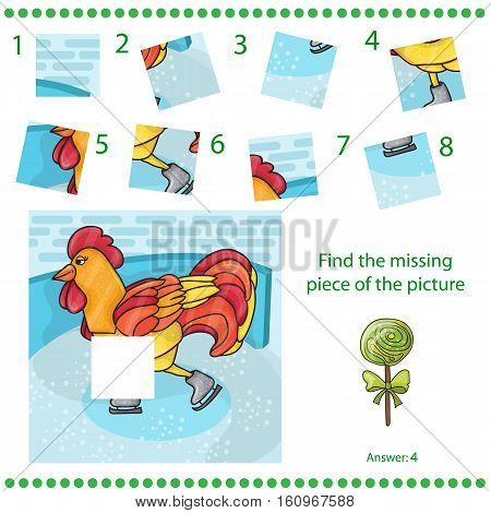 Find missing piece - Puzzle game for Children - Rooster bird skate on skating ring. Find differences. Cock go in for sport. Winter recreational activity