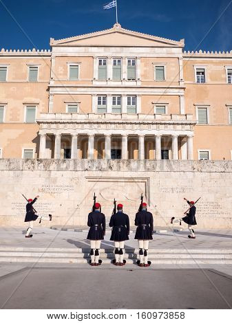 The Presidential Guards In Athens