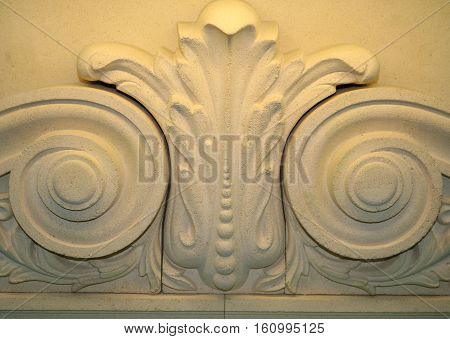 Bas-relief with vegetative ornament from a stone