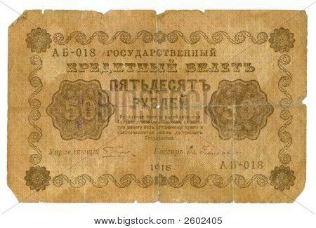 50 Ruble Bill Of Tsarist Russia, 1918