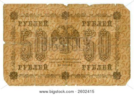 50 Ruble Old Bill Of Tsarist Russia, 1918