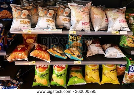 Alishan, Taiwan - December 1, 2018: Taiwanese Potato Chips Flavor Selection At A Convenience Store I