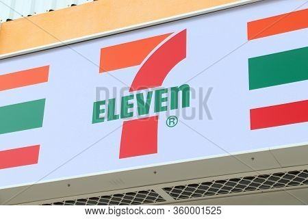 Kenting, Taiwan - November 28, 2018: 7-eleven Convenience Store In Taiwan. 7-eleven Is One Of Larges