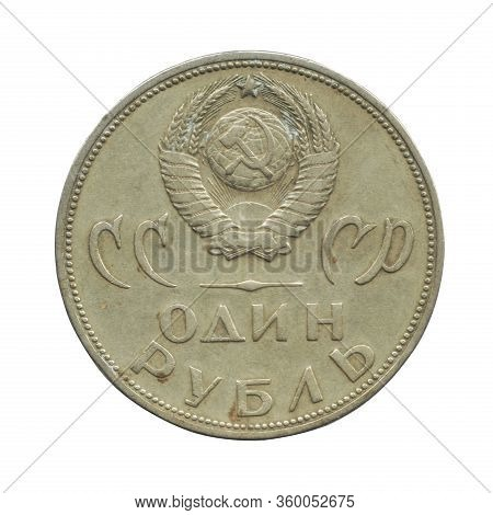 Coin 1 Ruble Ussr Twentieth Anniversary Of The Victory Over Nazi Germany Isolated On White Backgroun