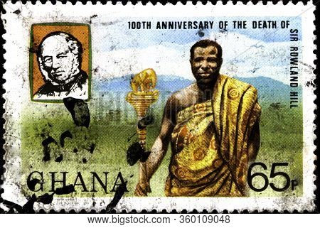 02 11 2020 Divnoe Stavropol Territory Russia Ghana Postage Stamp 1980 The 100th Anniversary Of The D