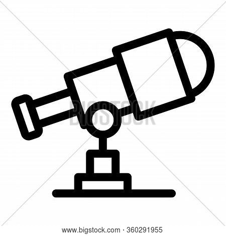 Device Telescope Icon. Outline Device Telescope Vector Icon For Web Design Isolated On White Backgro