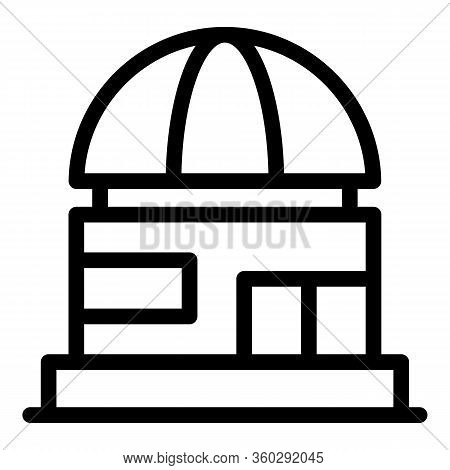 Science Planetarium Icon. Outline Science Planetarium Vector Icon For Web Design Isolated On White B