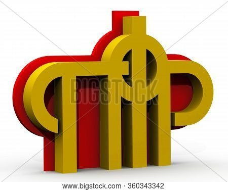 Symbol Of The Russian Pension Fund. The Symbol Of The Pension Fund Of The Russian Federation On Whit