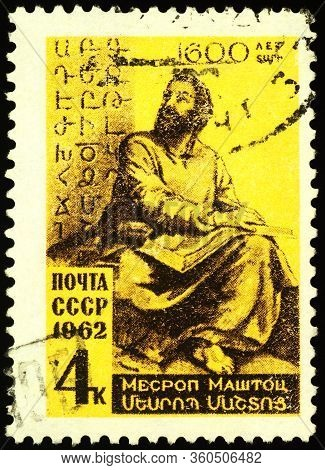 Moscow, Russia - April 09, 2020: Stamp Printed In Ussr (russia) Shows Mesrop Mashtots (362-440), Arm