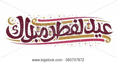 Vector Greeting Card For Eid Ul-fitr, Flyer With Curly Calligraphic Font, Decorative Flourishes, Old