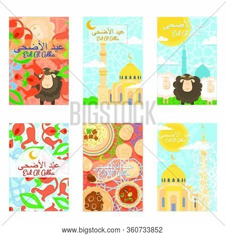 Vector Set Of Gift Cards Eid Al-adha, Muslim Holiday. Vector Symbol Of Kurban Bayram, Crescent Moon.