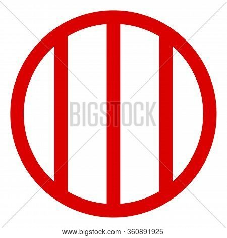Raster Jail Grid Flat Icon. Raster Pictograph Style Is A Flat Symbol Jail Grid Icon On A White Backg