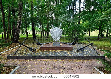 Monument To Employees Of The Military Prosecutor's Office Of The Baltic Fleet. Kaliningrad, Russia