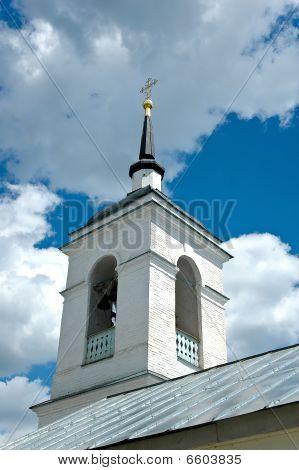 Russian Church Bell Tower Against Summer Sky.