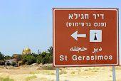 view of the greek orthodox monastery of st. Gerasimos (Deir Hajla), near Jericho, Israel poster