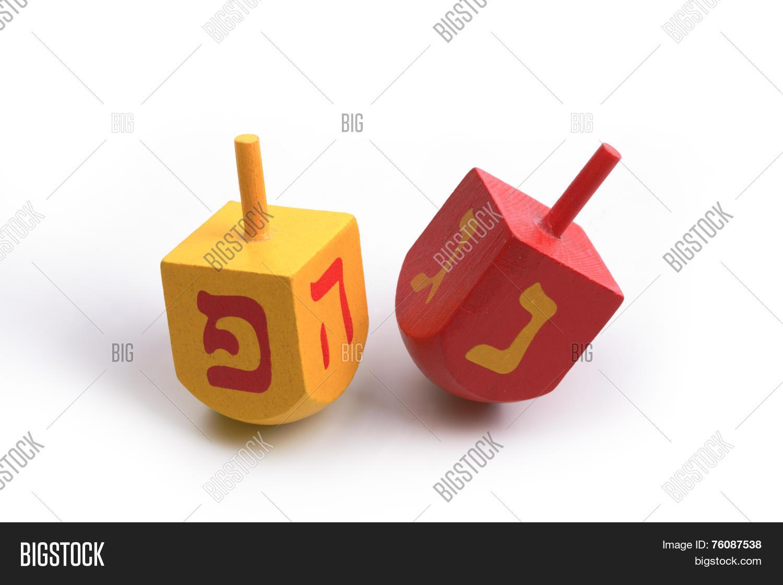 Hanukkah Dreidels Image Photo Free Trial Bigstock