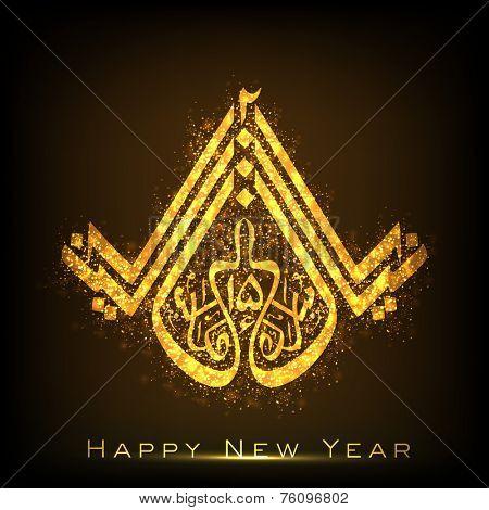 Beautiful greeting card design with shiny golden Urdu Islamic calligraphy of text Naya Saal Mubarak 2015 (Happy New Year).