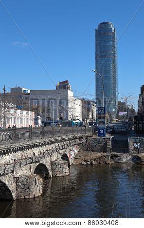 YEKATERINBURG, RUSSIA - MARCH 19, 2015: Photo of Stone bridge over Iset.